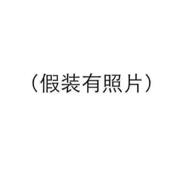 China_孔先生