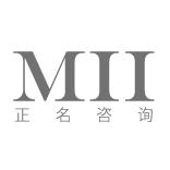正名咨询 上海